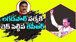 IVR Analysis on Telangana Election Results | Car Speed in Telangana | MAHAA NEWS