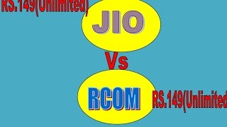 RELIANCE 149 VS JIO 149 PLAN OVERALL DETAIL WITH COMPARE
