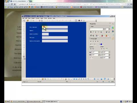 [Tutorial] Simple - Open Office Base 4.0.1
