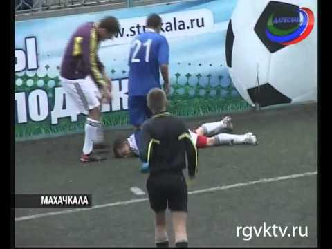 В 3-м дивизионе первенства России по футболу завершился третий тур