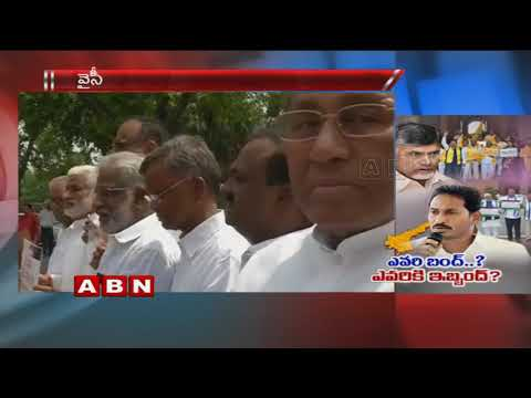 YS Jagan demands TDP MPs to Resign for AP Special Status | Special focus