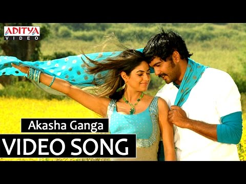 Vaana Video Song - Aakasha Ganga Song