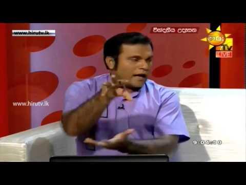 Tharu Walalla - Star With Astrologer - 2014-03-14 - Muthu Tharanga