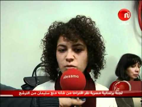 Agressions à l'encontre des manifestants à l'Avenue de Habib Bourguiba le 9 Avril