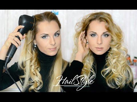 Быстрые Красивые ЛОКОНЫ ♥ HairStyle ♥ Philips ProCare Auto Curler