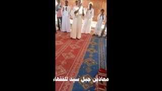Download مدحة الصحابه للشيخ التهامي عائس 3Gp Mp4