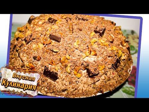 Торт кофейно - шоколадный с клюквой и орехами