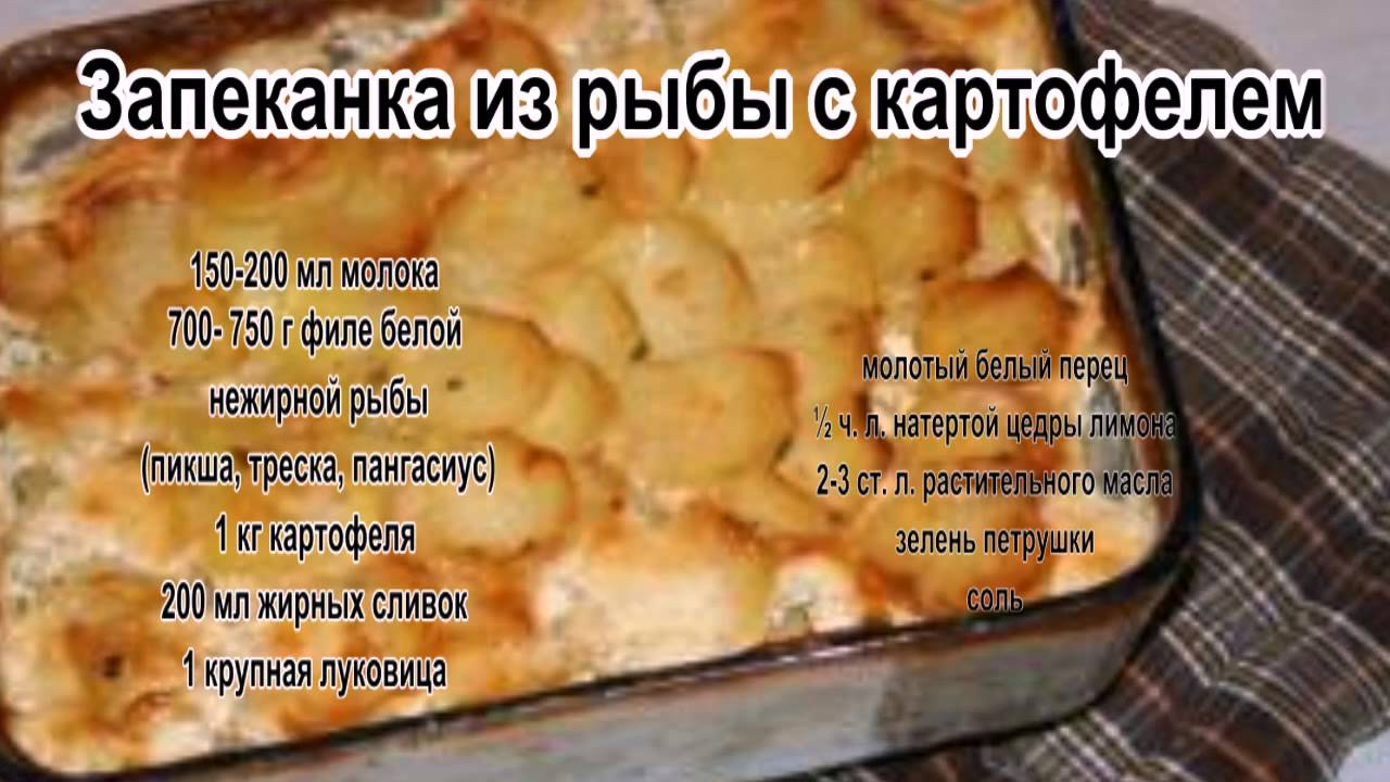 Рецепт запеканки с картошкой и мясом в духовке рецепт