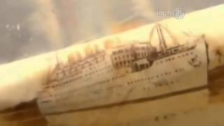 Message In A Bottle Found after 76 Years At Sea!