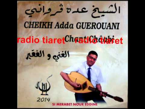 cheikh adda guerouani 2014 03 18