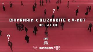 CHINAMAIN x BLIZNACITE x Y-NOT -  Pitat Me [Official Audio]
