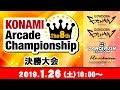 The 8th KAC 決勝大会[DANCERUSH STARDOM]