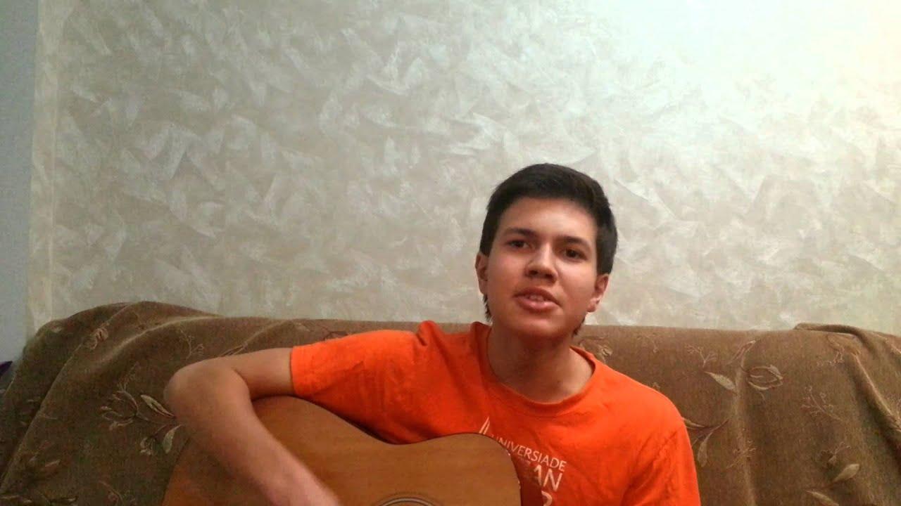 Андрей Губин - Мальчик-бродяга (cover). Андрей Губин на эфире телеканала Н