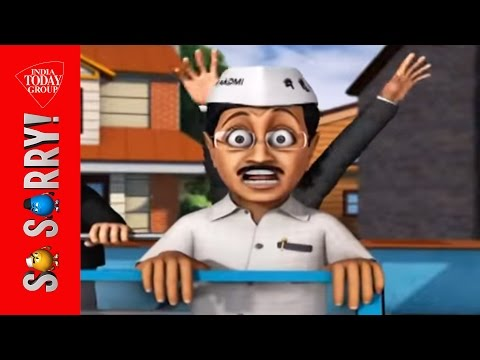 So Sorry:aam Aadmi And His Security !! video