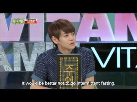 Vitamin | 비타민 - Intermittent Fasting (2013.09.29)