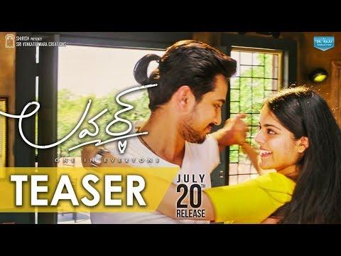 Lover Release Teaser 2 - Raj Tarun, Riddhi Kumar | Annish Krishna | Dil Raju