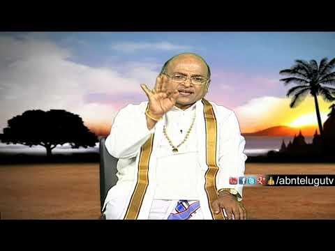 Garikapati Narasimha Rao About Mantra Japam | Nava Jeevana Vedam | Episode 1370 | ABN Telugu