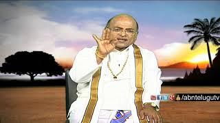 Garikapati Narasimha Rao About Mantra Japam | Nava Jeevana Vedam | Episode 1370
