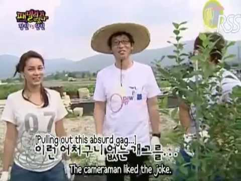 Yoo Jae Suk's explanation of