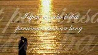 Watch Richard Reynoso Paminsan Minsan video