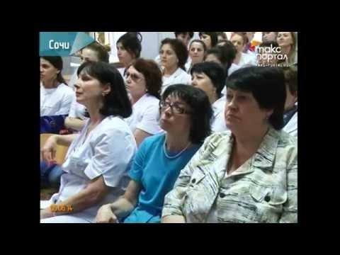 В Сочи нехватка медицинских сестер
