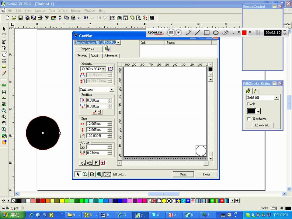 Free download flexisign pro 5. 7 riosky.