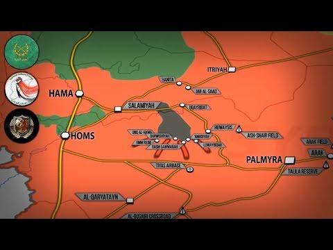 14 сентября 2017. Военная обстановка в Сирии. Курды и США подходят к сирийской армии в Дейр-эз-Зоре.