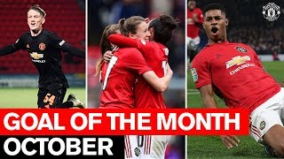 Goal of the Month | October | Manchester United