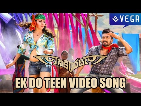 Suriya Sikindar Song Trailer-Ek Do Teen Video Song-SamanthaBrahmanandam...