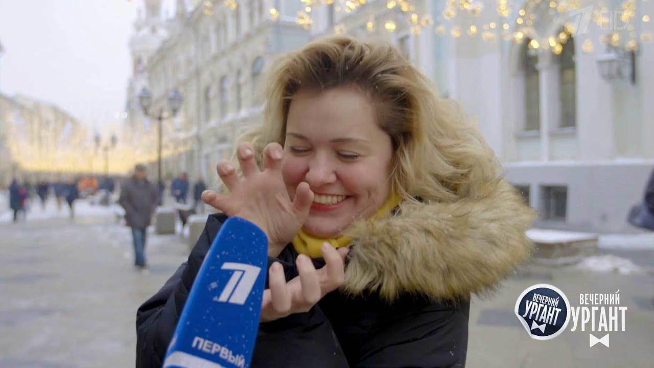 Вечерний Ургант. Голос улиц. 26.12.2018
