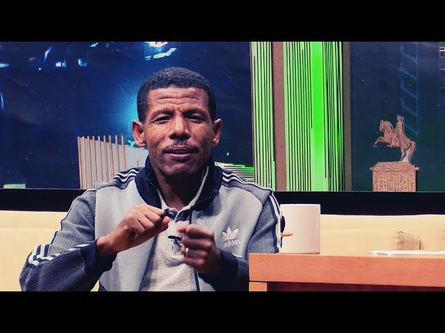 Interview With Athlete Haile G/selasse On Seifu Show Part 2