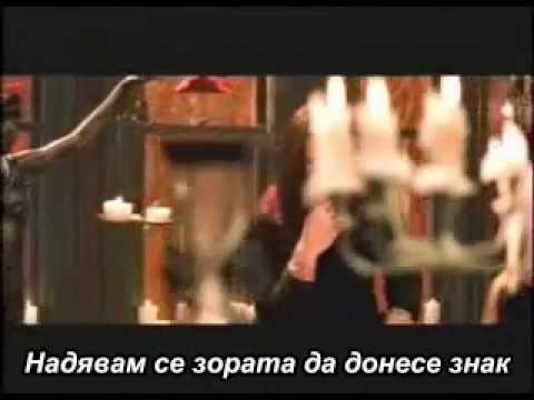 Ozzy Osbourne-dreamer-bg Subs video