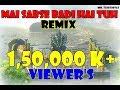 Mai Sabse Badi Hai Tu Remix Dj INDRAJEET JBP (Riza Khan, Bali Thakre - Navratri Special)