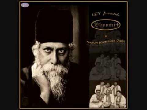 Rabindra Sangeet by Bhoomi Band