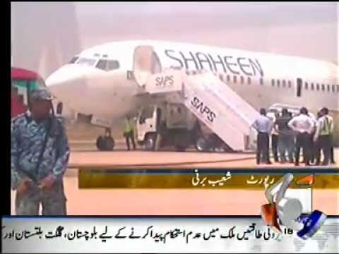 Shaheen Air - Crash Landings - Detailed Report - (Karachi And Lahore) - by roothmens