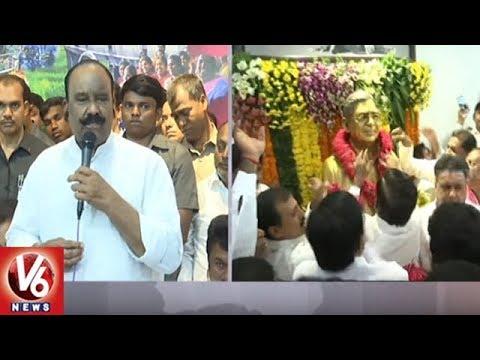 Minister Nayini Narasimha Reddy Speech At TRS Bhavan | Prof Jayashankar Death Anniversary | V6 News