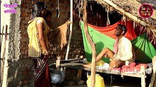 बुढावा पिटाईल लोढ़ा से   Budhawa Pitail Lorha Se   Bhojpuri comedy   Khesari 2, Neha ji