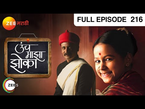 Uncha Maza Zoka - Watch Full Episode 216 Of 9th November 2012 video