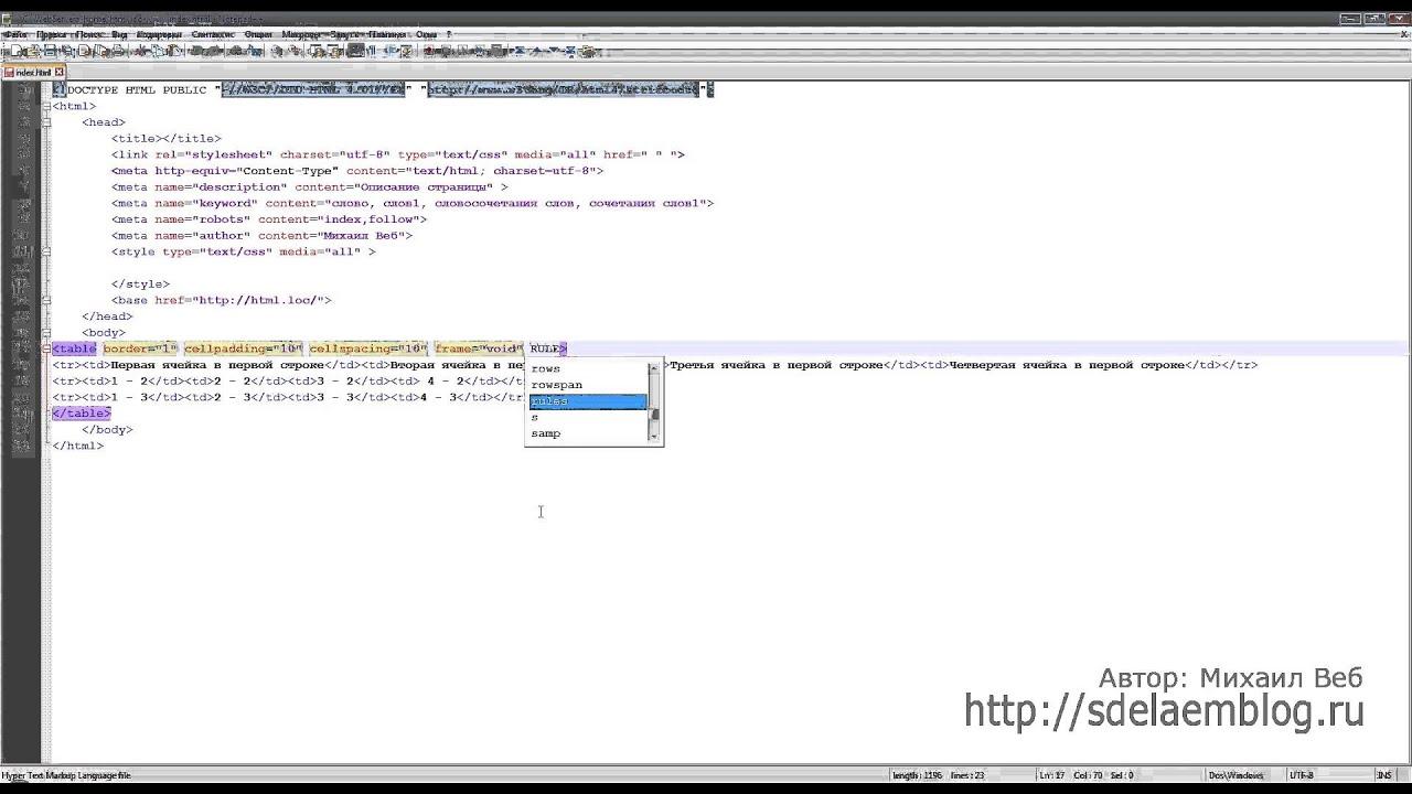 Как вставить код на страницу сайта как разместить код на сайте 31