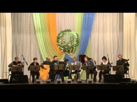 Ансамбль народных инструментов (преподаватели)