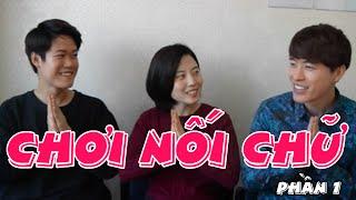 Video clip Chơi nối chữ tiếng Việt phần 1 // 베트남어 끝말잇기 1편