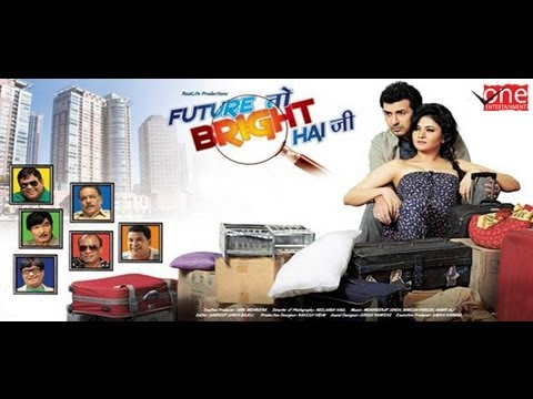 Watch Future to Bright Hai Ji (2014) Online Free Putlocker