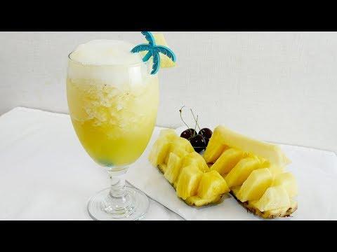 파인애플 손질법 & 파인애플 에이드 ( How to cut pineapple  & pineapple Ade, pineapple Squash )