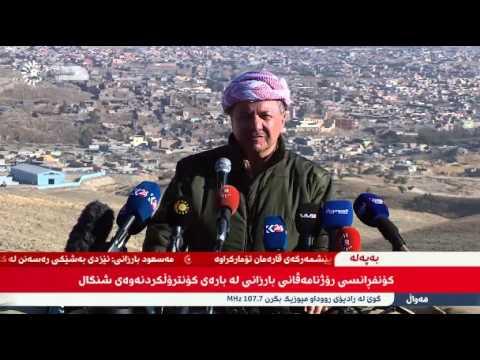 Masoud Barzani Press conference from Mount Shingal