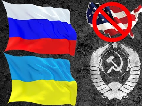 « Мнение русских и украинцев друг о друге ! » ®