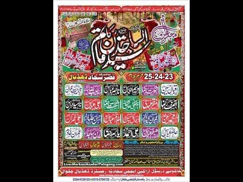 Live Majlis aza    /24  Muharram ul haram ........Dhudial ........Chakwal    / 2019/