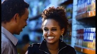 Frehiwot Sleshi - Asamenegn - (Official Music Video) New Ethiopian Music 2015