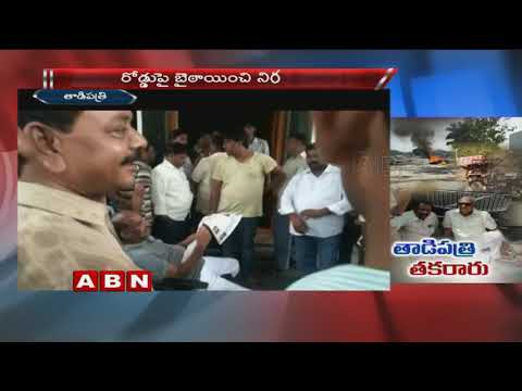 TDP MP JC Diwakar Reddy Protest at Tadipatri, Demands To Take Action On Prabodhananda Swami