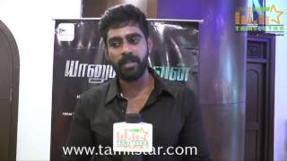 Ashwin Jerome At Yaanum Theeyavan Movie Team Interview