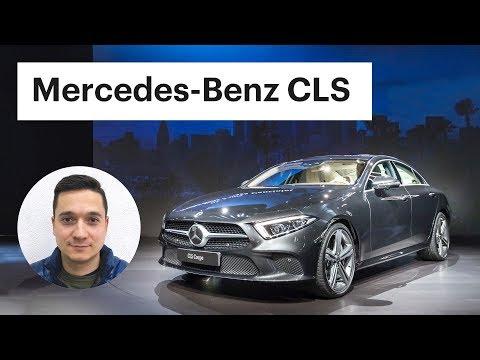 Самый красивый Мерседес. Обзор Mercedes CLS 2019